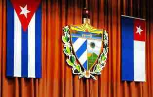 Cuban lawmakers discuss production and distribution of medicines