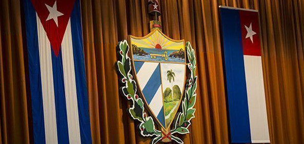 Council of State convenes Cuba´s parliament extraordinary session