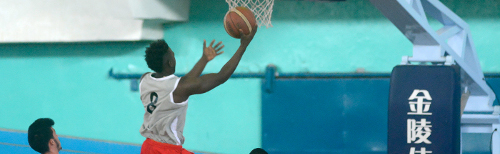 Tigers ready for the National Ascent Basketball Tournament (+ Calendar of the Tournament)