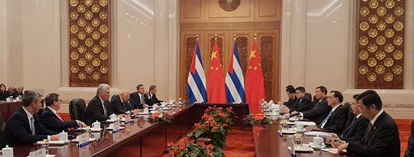 Presidents of Cuba and China hold official meeting