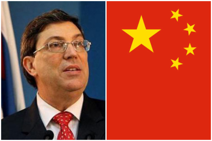 Cuban chancellor starts official visit to China